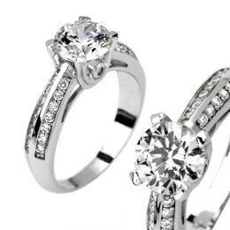 Stшнbrnэ prsten PROELIO se Swarovski Zirconia